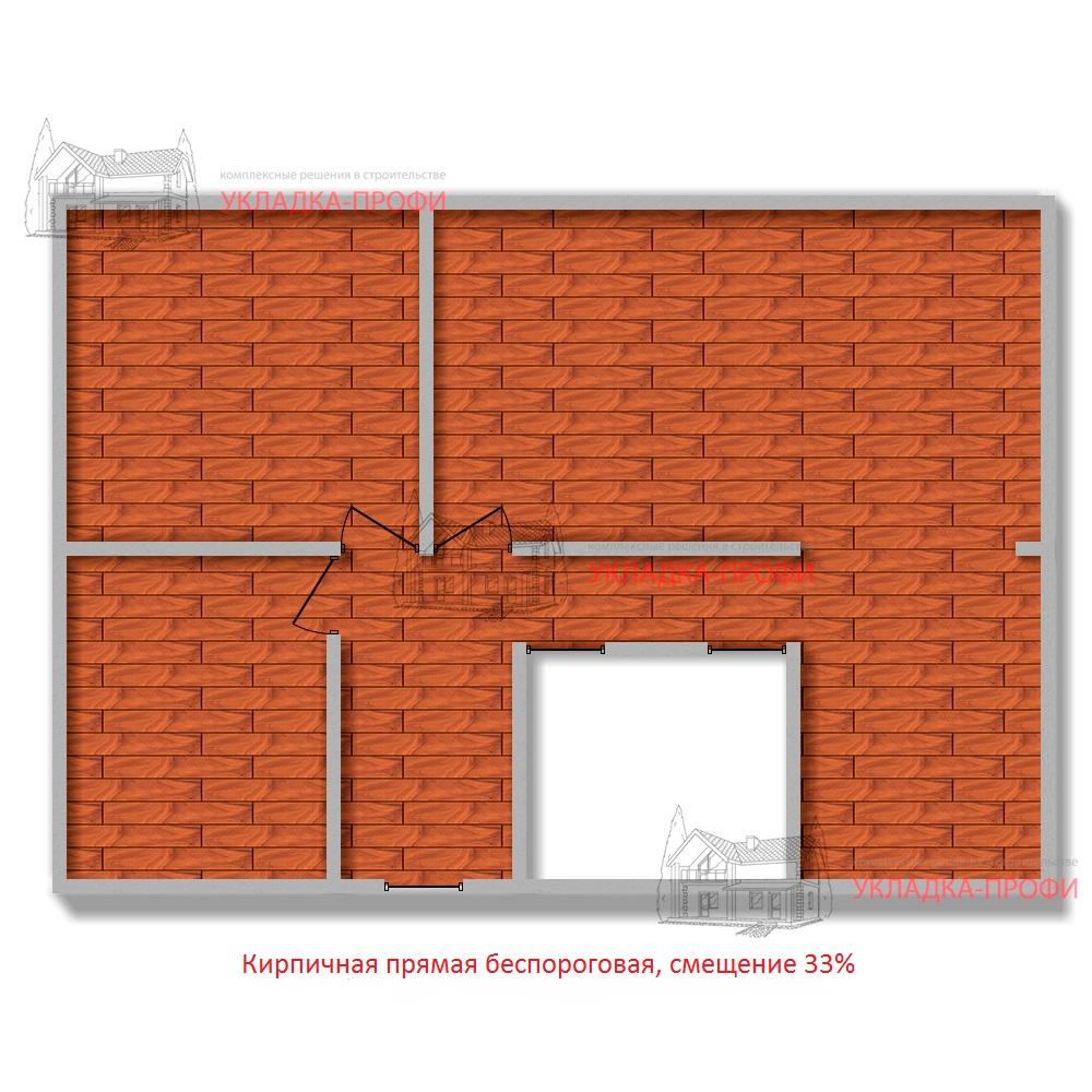 piqure de punaise de parquet exemple de devis travaux lyon entreprise stkwq. Black Bedroom Furniture Sets. Home Design Ideas