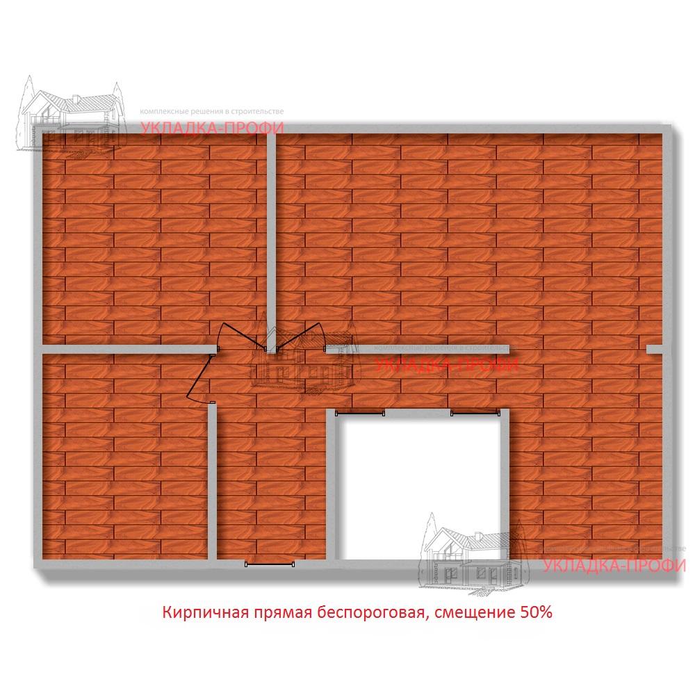 Coller du parquet stratifie sur un mur prix de renovation for Poser un parquet flottant sur du carrelage